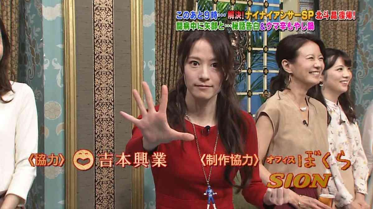 宮島咲良の画像 p1_11