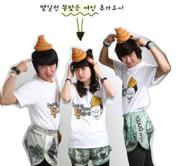 楽しい韓国知識