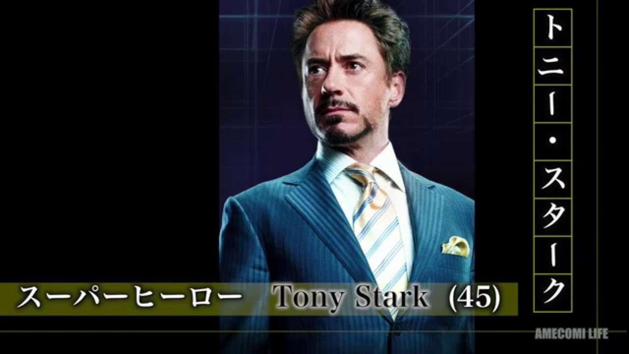 トニー・スタークの画像 p1_14