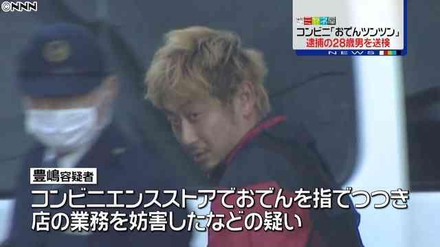 プロスノーボーダーだったおでんツンツン男 日本スノーボード協会が激怒か (2016年12月17日掲載) - ライブドアニュース