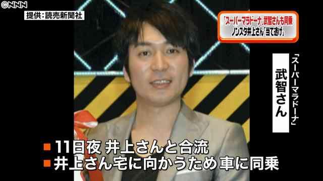 井上裕介 (お笑い芸人)の画像 p1_11