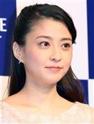 小林麻央、5日ぶりにブログを更新 「だいぶ弱ってしまい、すみません」  - 芸能社会 - SANSPO.COM(サンスポ)