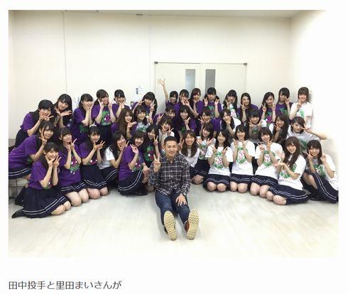 もはや監督 田中将大、今年も乃木坂46のクリスマスライブに現る メンバーとの集合写真にファン「マー君そこ変わってくれや」