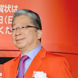 嵐・大野智、日本郵便社長に「今度一緒に歩きましょう」 - 社長就任も快諾   マイナビニュース