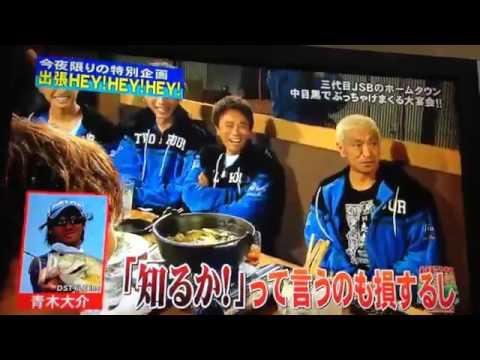 【大爆笑】山下健二郎と岩田剛典と小林直己の三代目がラジオでビートたけしのものまね連発w - YouTube