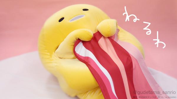 浜崎あゆみ、成宮寛貴の引退報道後に意味深発言「モラルなど消え去ってしまった今の日本」