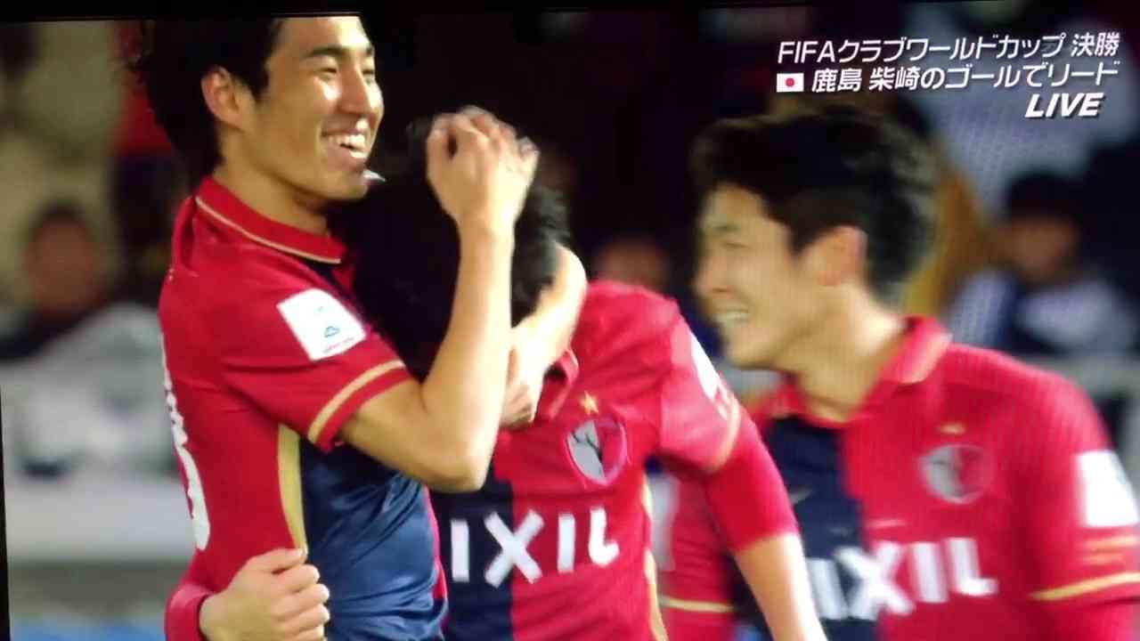 柴崎 2ゴール 鹿島アントラーズ対レアルマドリード - YouTube