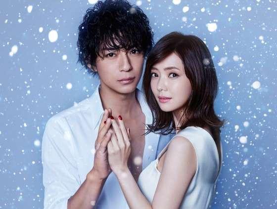 倉科カナ&三浦翔平、禁断のドロドロ恋愛ドラマで初共演!