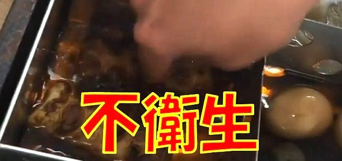 コンビニのおでんを指で触りまくり!店員も協力で不衛生行為の動画を撮影   探偵Watch(探偵ウォッチ)