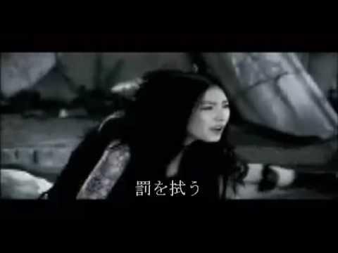 ♪  聲(歌詞付き)  天野月子 - YouTube