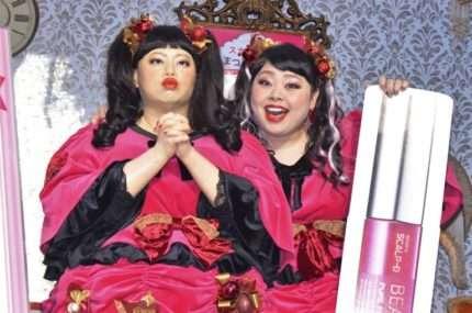 渡辺直美、ミスター東大の公開キスに大照れ「唇のぬくもりを感じた」