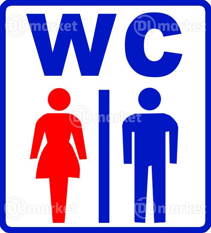 トイレの後、手を洗わない人の割合は?驚きの事実 - NAVER まとめ