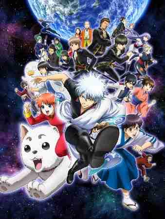 銀魂 テレビアニメ2年ぶり新シリーズ 来春放送