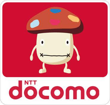 DoCoMoユーザー集まれ!