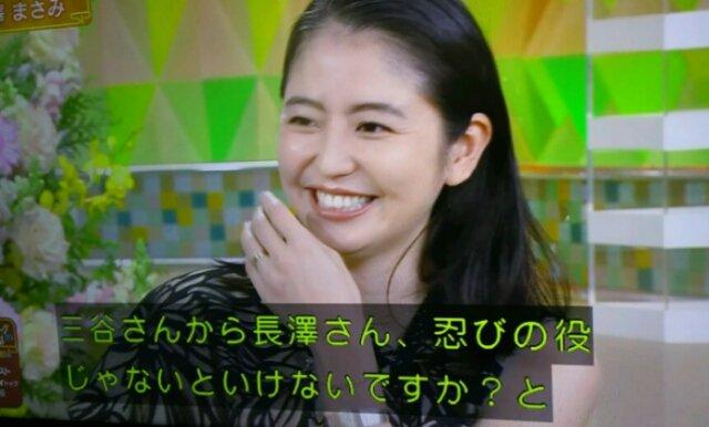 ★長澤まさみ と 野田洋次郎の噂 ワンオクtakaの噂★15 YouTube動画>1本 ->画像>11枚