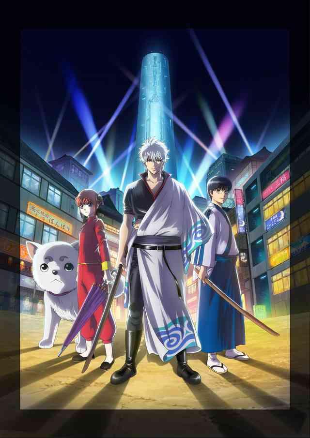 1月より放送「銀魂」シリーズ最新作、テーマ曲はЯeaLとRIZE - 音楽ナタリー
