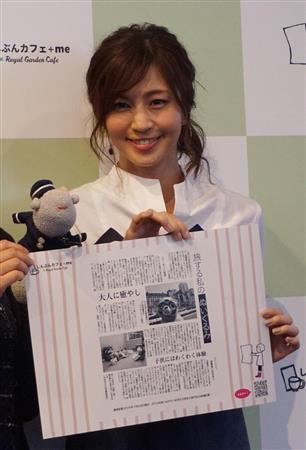 安田美沙子、不倫騒動とは無縁「(新聞に)載るようなことはない」