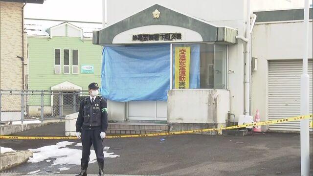 交番で23歳の巡査死亡 拳銃自殺か 新潟 妙高   NHKニュース