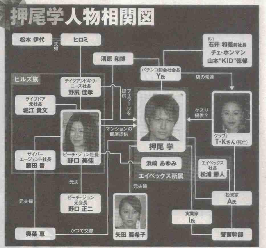 浜崎あゆみがカウントダウンライブで公開処刑に!目立っていたのは太いあの部分!?