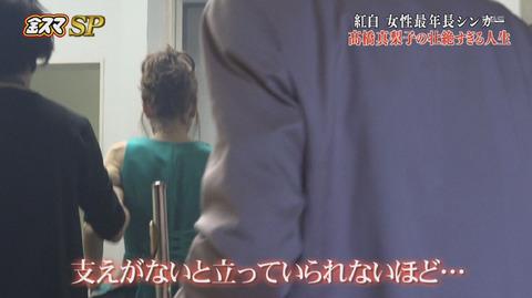 高橋真梨子 体重33キロ以下だった…大みそかの紅白で激やせ心配の声も