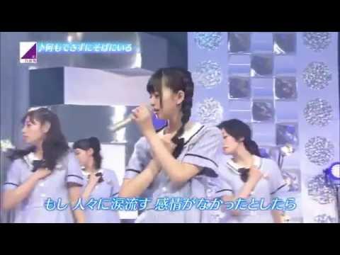 乃木坂46「何もできずにそばにいる」 - YouTube