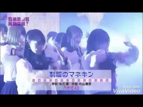 乃木坂46 「制服のマネキン」 - YouTube