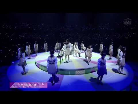 【HD】LIVE  乃木坂46 - やさしさとは - YouTube