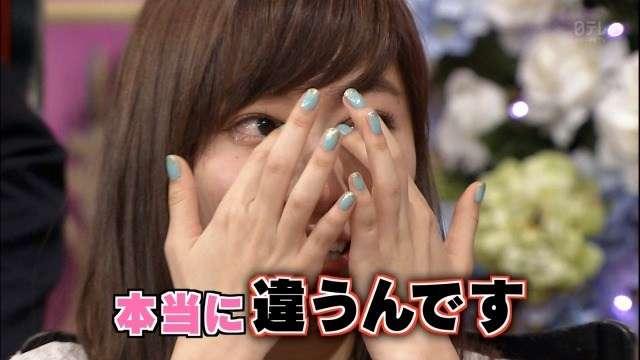 指原莉乃さんの魅力ってどこですか?