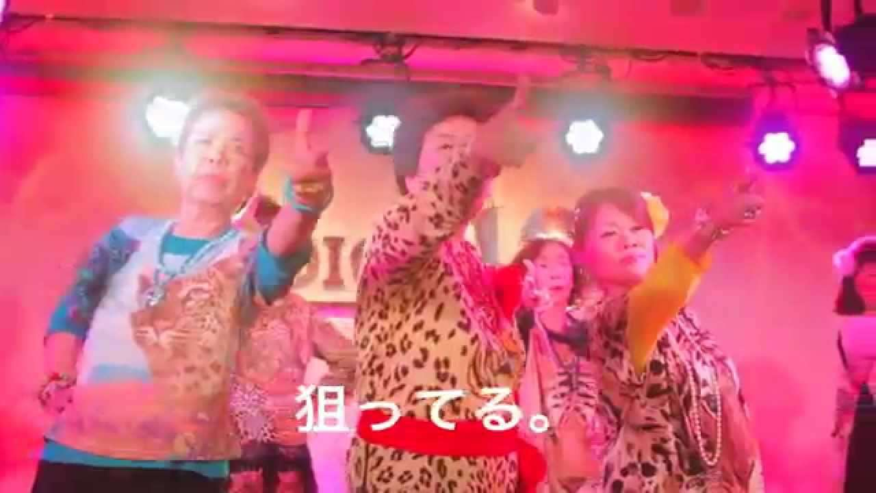 "オバチャーン「夜道は☆ダンスフロア」Obachaaan ""Dancing on the Midnight Road"" - YouTube"