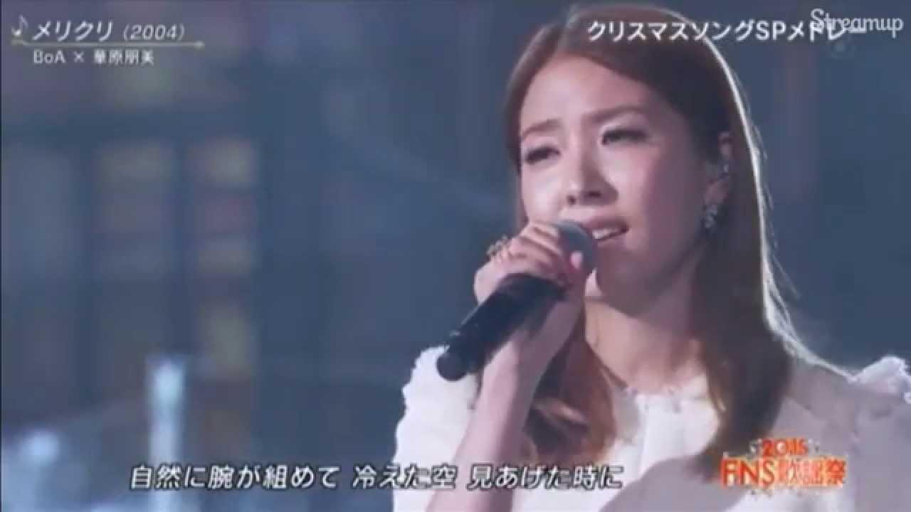 151202 BoA FNS歌謡祭 - メリクリ - YouTube