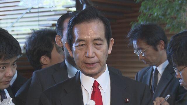 地方創生相 来週には全府省庁の天下りあっせん調査 | NHKニュース