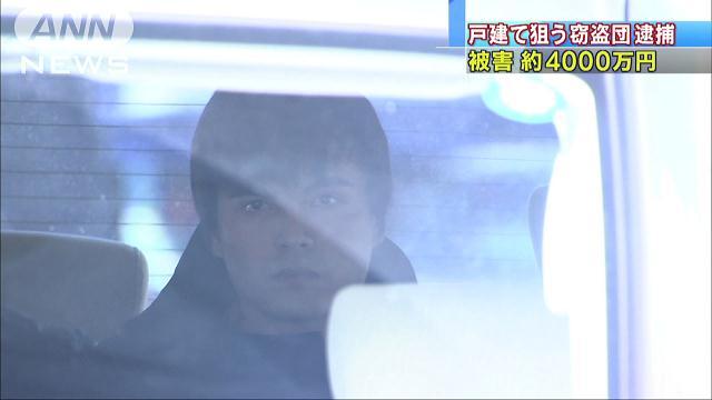 中国人窃盗団 関東一円の住宅で100件以上犯行か
