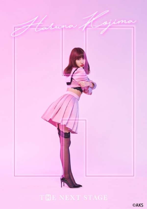 小嶋陽菜プロデュースのショップ誕生「楽しい企画も考え中」 - モデルプレス