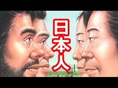 【海外の反応】日本人のルーツがDNAから解明され海外が仰天!中国・韓国と違う?!縄文人DNA解析がすごすぎるwww - YouTube