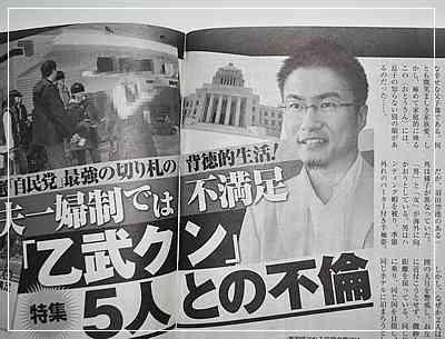 乙武洋匡氏「また次のターゲットが、と怒る不思議な社会」 狩野英孝の騒動示唆