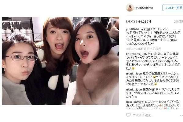 大島優子の「女優ブレイク」は絶望的か 関係者が語る致命的な欠陥 – しらべぇ   気になるアレを大調査ニュース!