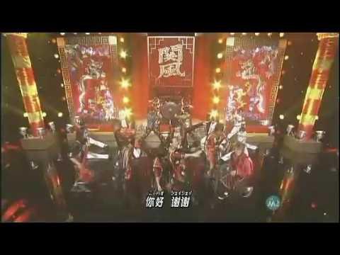 関風ファイティング - YouTube
