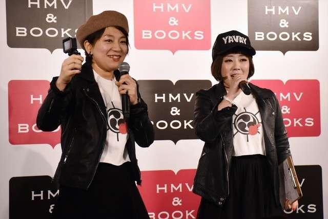 日本エレキテル連合「お互いの家で朝5時まで衣装会議した」DVD発売イベント - お笑いナタリー