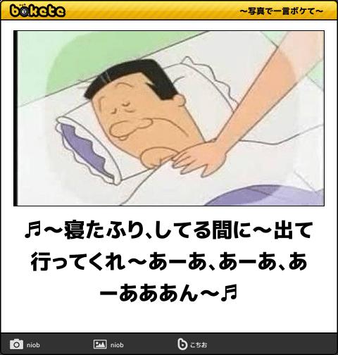 いろんな場所で倒れるYOSHIKIに心配の声が殺到「ちゃんとベッドで寝てください」