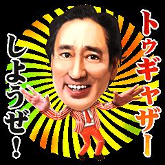 【雑談】できる限り英語で話すトピ