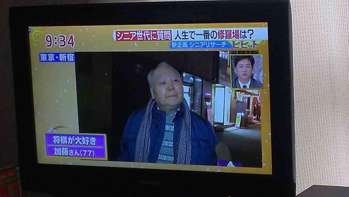 将棋界のレジェンドひふみんこと加藤一二三九段が街頭インタビューを普通に受けてるww
