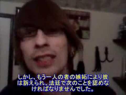 アメリカ人が韓国人の剣道の嘘にブチ切れ Koreans stole Japan culture - YouTube