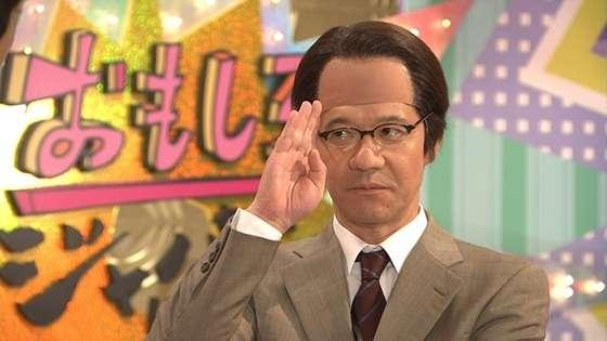 綾瀬はるかが内村光良、星野源とコント「代表作になる!」