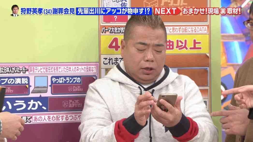 アッコにおまかせ!で和田アキ子が狩野への電話を命令…「ちょっと電話してみて。家で見てると思う」「謹慎中は電話も出たらいかんの?」ネットでは疑問の声