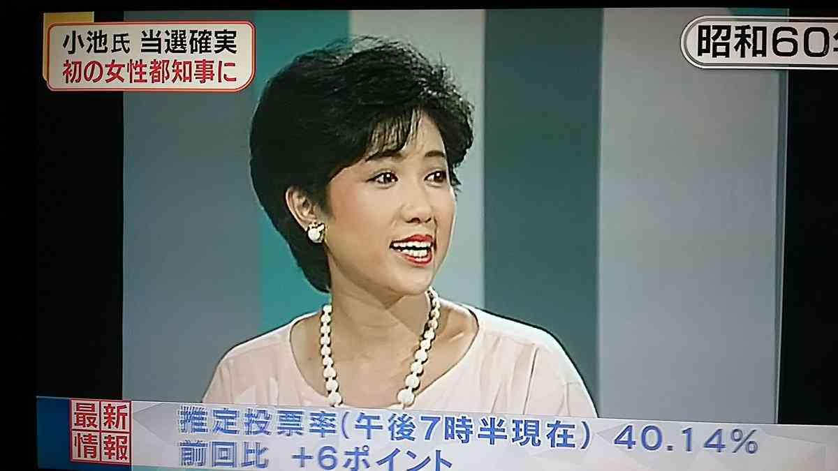 小池百合子都知事×高橋みなみ 初対談が実現!「リーダー論」「東京の未来」について語り合う