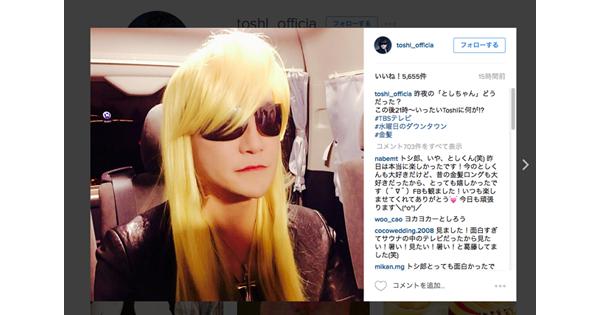 """X JAPAN TOSHIがものまね芸人""""トシ郎""""としてライブ!その歌声&人柄が感動的すぎて話題に! - 耳マン"""
