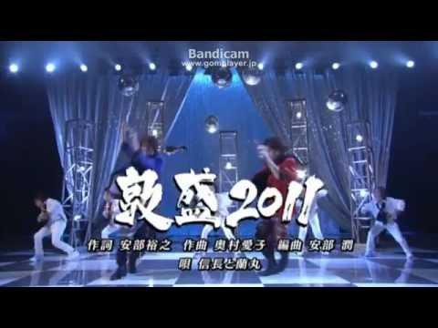 敦盛2011 - YouTube