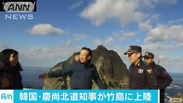 竹島上陸「警戒態勢確認のため」 日本大使館が抗議
