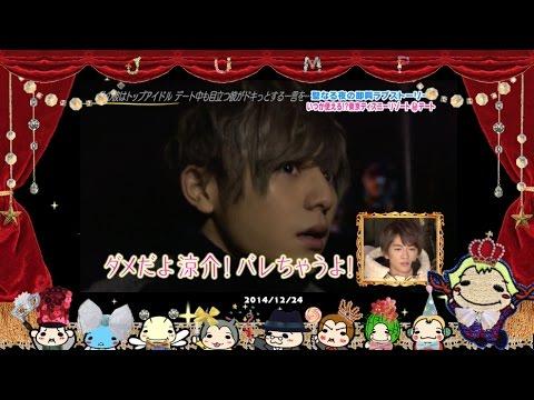 山田涼介『お忍びデートで「ドキッ」とする一言』妄想ライブTDS - YouTube