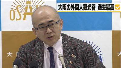 大阪の外国人観光客数過去最高に (毎日放送) - Yahoo!ニュース